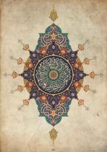 Tasawwuf: la llave al éxito de la Ummah