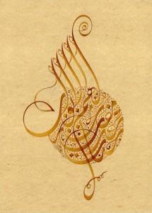 Nur Muhammadi